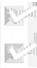 aje-company-tick-icon